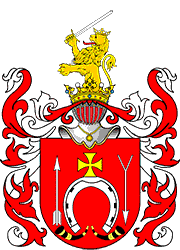Lada 4th Coat of Arms