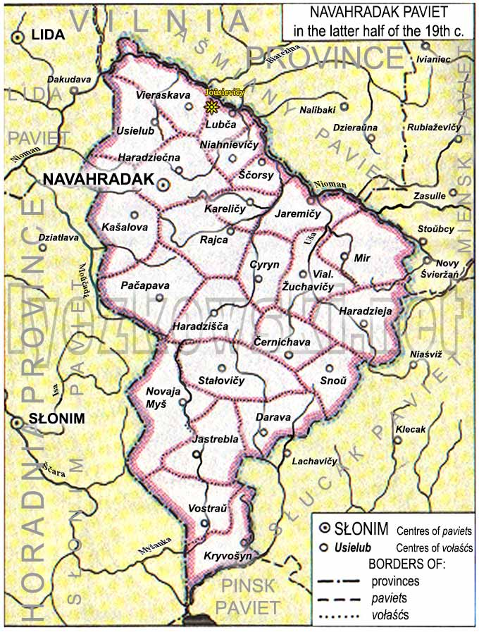 Navahradak district map